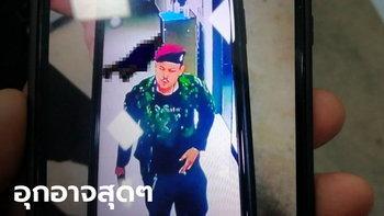 สุดโหด! คนร้ายแต่งกายคล้ายทหาร บุกยิงผู้ป่วยโควิด ดับคาโรงพยาบาลสนาม