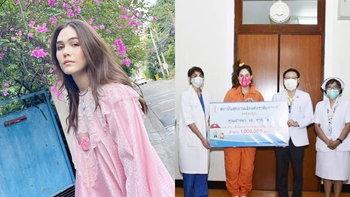 """""""ชมพู่ อารยา"""" มอบเงิน 1 ล้านบาท เข้าโครงการทารกแรกเกิดต้องรอด"""