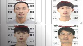 ระวัง! 4 นักโทษคดียา แหกคุกเพชรบูรณ์ หนีไปทั้งโซ่ตรวน ตามจับได้แล้ว 1 ราย