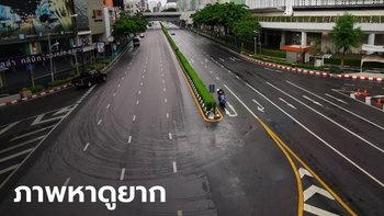 กรุงเทพฯ ถนนโล่งมาก Work from Home 100% ขานรับมาตรการคุมโควิด
