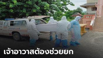 เจ้าอาวาสสวมชุด PPE หามโลงศพโควิดขึ้นเมรุ หลังกำลังเจ้าหน้าที่ไม่เพียงพอ