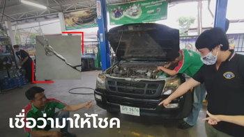 ช่างแตกฮือทั้งอู่ งูเห่าซุกในรถกระบะ แถมพ่นพิษขู่ เจ้าของรถเผยงวดนี้จัดเลขทะเบียนเน้นๆ