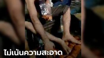 แห่แชร์คลิป แรงงานอินเดียใช้เท้าเขี่ยขนมปังอบขณะผลิต แถมหยิบเลียก่อนใส่ถุงส่งขาย