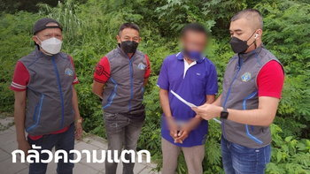 เฒ่าหื่นแอบคบชู้เด็ก 14 หลานสาวเมียจนท้อง 7 เดือน ลวงฆ่าปิดปากตายทั้งกลม