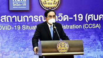 นายกฯ ประกาศ 46 ประเทศ เข้าไทยไม่ต้องกักตัว รับเปิดประเทศ 1 พ.ย.นี้