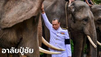 """พิธีพระราชทานน้ำหลวงอาบศพ """"ชัย ชิดชอบ"""" ประชาชน-ชาวช้างแห่ร่วมอาลัย (ภาพชุด)"""