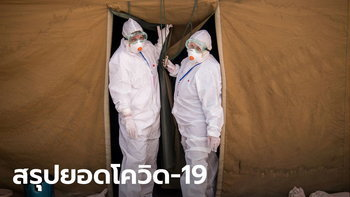 อัปเดตโควิด-19 ล่าสุด ยอดผู้ป่วยสะสมทะลุ 1,432,000 เสียชีวิต 82,088 รายทั่วโลก