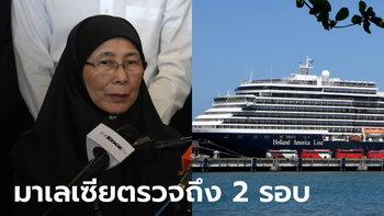 ไวรัสโคโรนา: มาเลเซียโต้กัมพูชา ลั่นตรวจหญิงมะกัน 2 รอบ ผลบวกตรงกัน