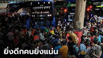 ไวรัสโคโรนา: ประชาชนยังแน่นหมอชิต รอขึ้นรถเดินทางกลับภูมิลำเนา