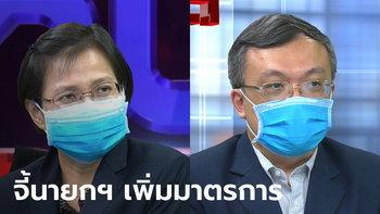 อาจารย์หมอประสานเสียงเตือน! ผู้ป่วยโควิด-19 ในไทยมีโอกาสแตะ 350,000 คน เสียชีวิต 7,000 ราย