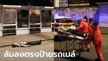 ระทึก! ชายชาวอิตาลีล้มหงายหลังหน้าป้ายรถเมล์ ขณะโควิด-19 ระบาดหนักติดเกือบ 60,000