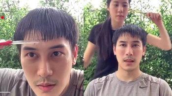 """""""เคน ภูภูมิ"""" ตัดผมทรงพระเอก Itaewon Class พัคเหมือนกัน แต่เป็น...พัคก่อน? (คลิป)"""