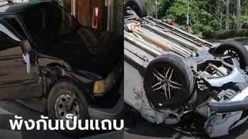 รถบรรทุกมหาภัย ซิ่งแหลกชนรถเสียหาย 5 คันรวด ก่อนชิ่งหนีความผิด