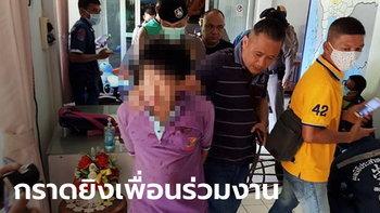 ด่วน! นายช่างกราดยิงดับ 3 ศพ เจ็บ 1 ราย ที่สถานีวิทยุฯ แห่งประเทศไทย จ.พิษณุโลก