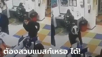 สาวยูเครน ถอดกางเกงใน สวมหน้าแทนแมสก์ กลางไปรษณีย์ หลังโดนปฏิเสธให้บริการ