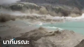 เปิดคลิปนาทีดินถล่มลงแอ่งน้ำ เกิดคลื่นยักษ์ซัดคนงานเหมืองหยก ยอดดับพุ่ง 125 ศพ