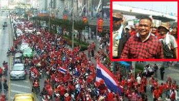 เสื้อแดงรวมตัวแน่นแยกราชประสงค์