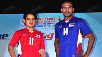 แกรดน์สปอร์ต ซิวสัมปทานชุดแข่งทีมชาติไทย รอเปิดตัวหลังโอลิมปิก