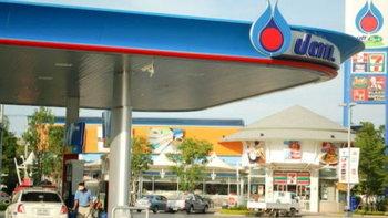 ไลน์กระหน่ำน้ำมันราคาลด 10 บาท ปลัดพลังงานปฏิเสธไม่จริง