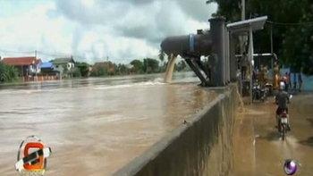 สุโขทัยประกาศเขตภัยพิบัติน้ำท่วมใน 5 อำเภอ