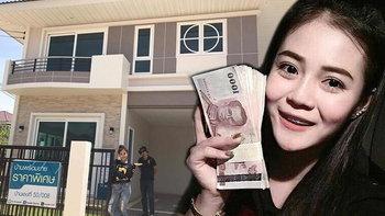 ลำไย ไหทองคำ หอบเงินซื้อบ้าน 4.7 ล้าน เป็นของขวัญวันแม่