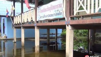 น้ำยังท่วมเมืองอุทัยธานี โรงเรียนกระทบ-สั่งเลื่อนเปิดเทอม