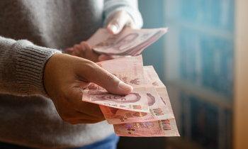 ขึ้นเงินเดือนศาล-องค์กรอิสระ 10% ย้อนหลังตั้งแต่ 1 ธ.ค. 57