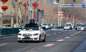 ปักกิ่งไฟเขียวทดสอบ 'รถยนต์ขับด้วยตัวเอง' บนถนนสาธารณะ