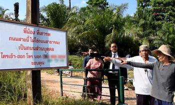 ชาวบ้าน จ.กระบี่ ร้อง! ถูกปิดถนนเข้าออกหมู่บ้าน ที่ใช้สัญจรมากว่า 40 ปี