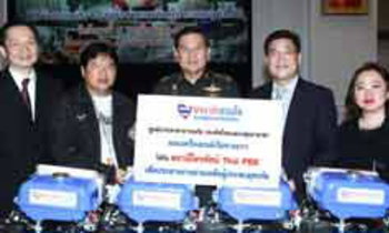 กลุ่มยามาฮ่ามอบเครื่องเรือหางยาวและเครื่องสูบน้ำ รวม 600 เครื่องแก่ศูนย์บรรเทาสาธารณภัย กองทัพไทย