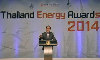 นายกฯเป็นปธ.มอบรางวัลThailand EnergyAwards2014