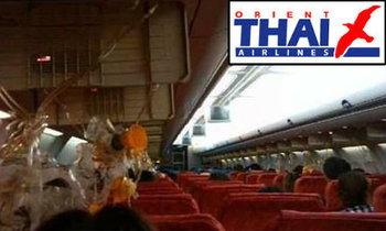 โอเรียนท์ไทย แจง บินภูเก็ต-เฉิงตู ไม่มีผู้โดยสารบาดเจ็บ ทำตามขั้นตอน ลงจอดปลอดภัย
