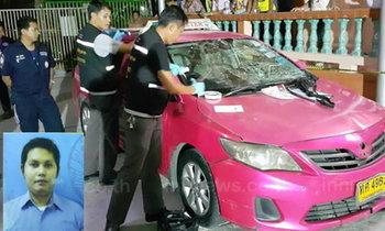 """ศาลสั่งประหาร """"แท็กซี่"""" ซิ่งชนตำรวจ-ฆ่าเจ้าของหอ สารภาพเหลือคุกตลอดชีวิต"""