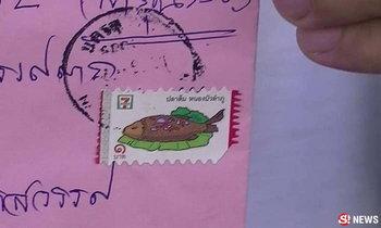 2 เพื่อนบ้านงง มือมืดใช้แสตมป์เซเว่นส่งจดหมายขู่