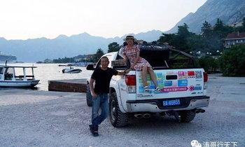 คุณพ่อจีนขับรถข้ามทวีป 30,000 กม. พาลูกสาวไปส่งมหาวิทยาลัย