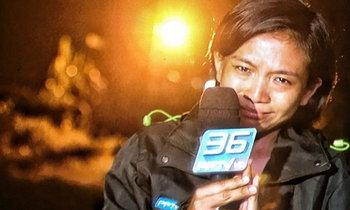 """เบื้องหลังนักข่าวสาวสุดกลั้นน้ำตา รายงานข่าว """"ช้างล้มแล้ว"""""""