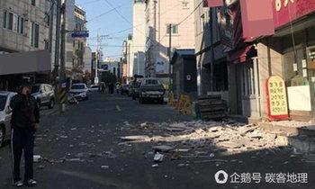 แตกตื่น แผ่นดินไหว 5.5  เขย่าเกาหลีใต้ รับรู้ได้ถึงกรุงโซล