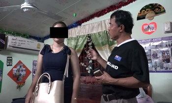 เมียสาวหึงโหด! ระแวงผัวแก่มีกิ๊ก หลังพบถุงยางอนามัยในกระเป๋ากางเกง แค้นฆ่าทิ้งบ่อเกรอะ
