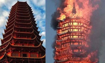 นาทีไฟไหม้เจดีย์ไม้ 16 ชั้นสูงสุดในเอเชีย ถล่มลงต่อหน้าต่อตา