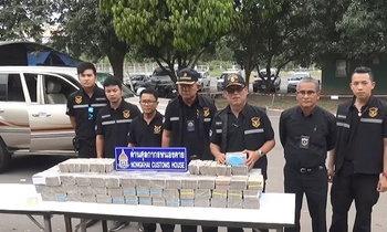 2 พี่น้องชาวลาว ขนเงิน 98 ล้านบาท ไม่ขอสู้คดี ยินดียกเงินทั้งหมดให้ไทย