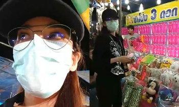 อั้ม พัชราภา หิ้วกระเป๋าใบละแสน พรางตัวเที่ยวงานตลาดนัด