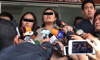 ณิชา เข้าพบตำรวจ ปัดรู้จัก 2 ผู้ต้องสงสัย ส่วนเงิน 6 ล้าน มีนานแล้ว