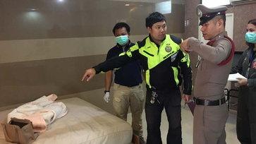 สาวเชียงรายเปิดแมนชั่นกลางเมืองอุบลฯ 3 วันต่อมาผูกคอดับในห้องน้ำ