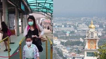"""คุณก็ไม่รอด! ฝุ่นละออง PM 2.5 """"ฟุ้งทั่วไทย"""" กาญจนบุรี-ราชบุรี-นนทบุรี เกินขีด"""