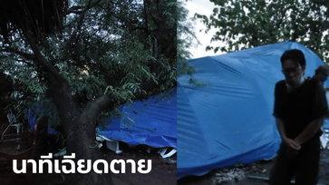 ยายเล่านาทีระทึก พายุถล่มต้นมะขามยักษ์ล้มทับเต็นท์งานศพ หวิดดับหมู่