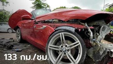 เผยหลักฐานใหม่ กล้องทางหลวงจับภาพรถ BMW Z4 ซิ่ง 133 กิโลเมตรต่อชั่วโมง ก่อนชนยับ