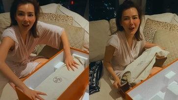 """""""ดิว อริสรา"""" น้ำตาแตก เปิดกล่องของขวัญจาก """"เซบาสเตียน"""" แถมราคาแรงมาก"""