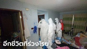 สลดไม่เว้นวัน..เด็กหญิงวัย 7 ขวบ ร้องไห้อยู่หน้าห้อง เฝ้าร่างแม่ นอนเสียชีวิตในห้องจากโควิด