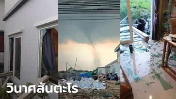 เปิดภาพความเสียหาย พายุงวงช้างถล่มหมู่บ้านหรูย่านพระประแดง วินาศสันตะโรที่แท้จริง
