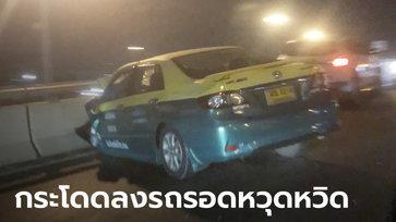 ระทึกโทลล์เวย์! สาวเล่าวินาทีโดดลงแท็กซี่ รอดอุบัติเหตุใหญ่ หลังเห็นคนขับหลับใน